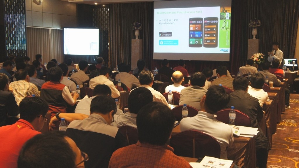 Terry Liu, technical engineer of Elipse in Taiwan, presents Elipse Mobile